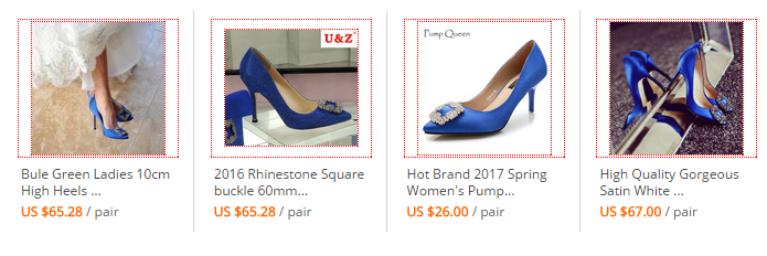 Blue Satin Pumps with Rhinestone Brooches
